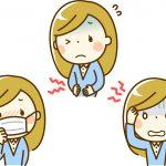月経前に起こる心や身体の不調:PMS(月経前症候群)
