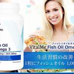目の健康に良い栄養素8つ(その2)